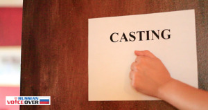 Voice Over Casting Call