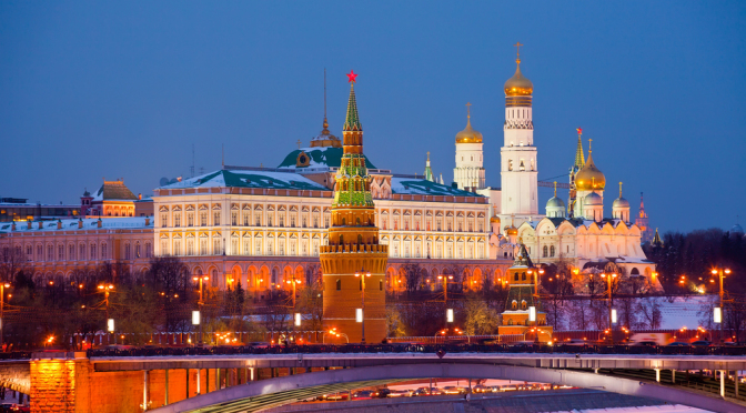 Russia Moscow Russian Language Russian Voice Over