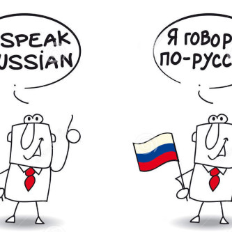 Learn How to speak Russian