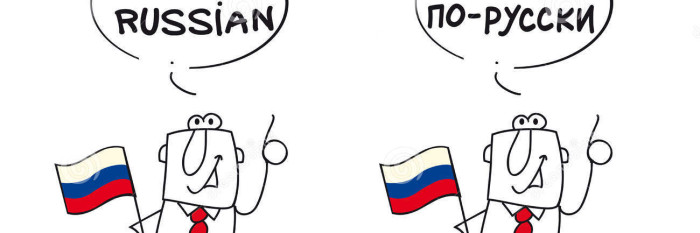 how to learn russian language in english