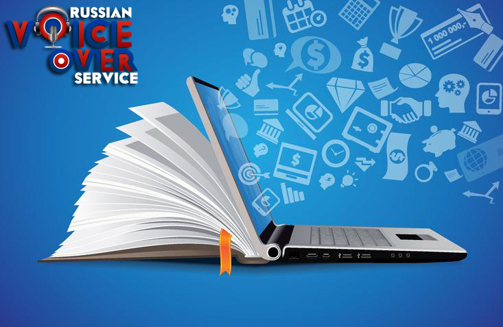 Russian E-learning Services